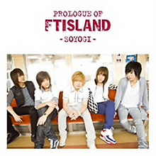 Prologue of FTIsland -soyogi-