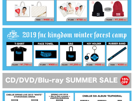 【期間限定】FNC JAPAN ONLINE STOREサマーセール開催!新グッズも登場♪