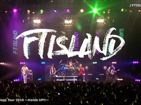 【FTISLAND】本日13時よりFTISLAND日本公式InstagramにてSpecial Video公開開始!