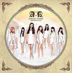 1stAlbum.jpg
