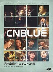 CNBLUE 完全密着ドキュメント24時~K-POPスター世界を魅了する.jp