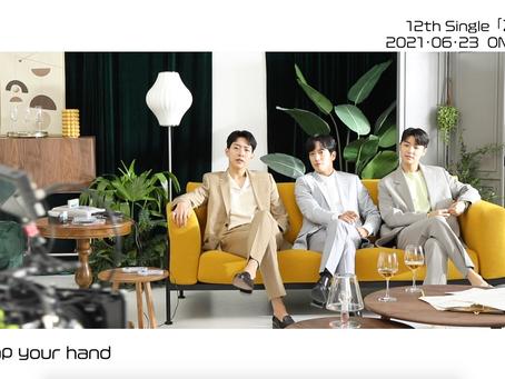 6/23発売 12th Single「ZOOM」全曲ダイジェストトレーラー公開