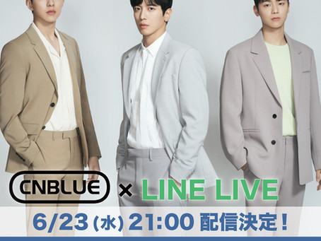 CNBLUE 6/23(水)LINE LIVE配信決定!