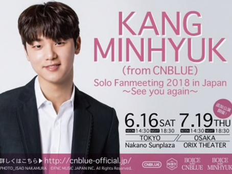 カン・ミンヒョク(from CNBLUE) Solo Fanmeeting 2018 in Japan ~See you again~