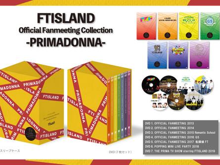 ファンミDVD-BOX「FTISLAND Official Fanmeeting Collection –PRIMADONNA– 」発売決定!!
