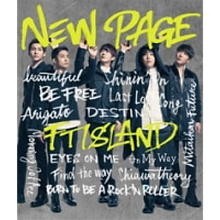 FTISLAND 4th Album「NEW PAGE」