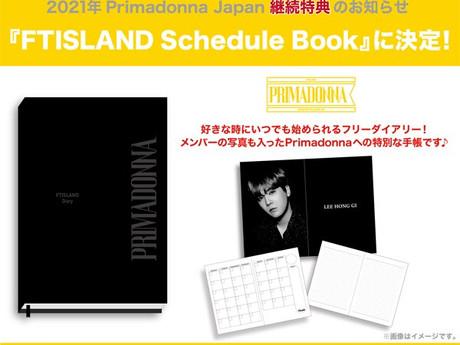 【FTISLAND】オフィシャルファンクラブ「Primadonna Japan」2021年継続特典決定!