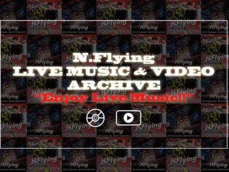 【N.Flying】本日よりN.FlyingをはじめFNC所属アーティストの過去の日本ライブ音源&映像を全世界配信スタート!さらにTwitter&Facebookハッシュタグキャンペーン実施決定!