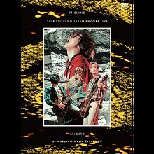 2019 FTISLAND JAPAN ENCORE LIVE -ARIGATO- at Makuhari Messe Event Hall