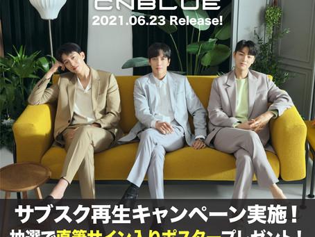 6/23発売New Single「ZOOM」サブスクリプション再生キャンペーンスタート!!