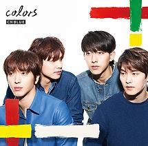 Jph_CNB_colors_boice s.jpg
