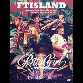FTISLAND Autumn Tour 2018 -Pretty Girl- at NIPPON BUDOKAN