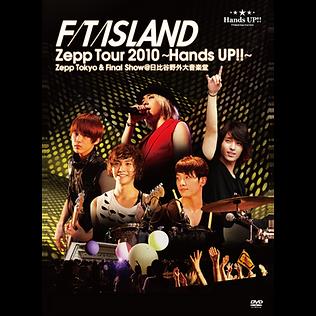 FTISLAND Zepp Tour 2010~Hands UP!!~Zepp Tokyo & Final Show@日比谷野外大音楽堂