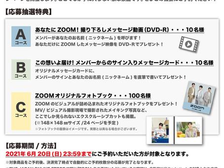 6/23発売 12th Single「ZOOM」発売記念 FNC JAPAN ONLINE STORE限定「追加プレゼントキャンペーン」開催決定!