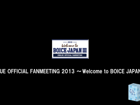CNBLUE 5月10日発売 ファンミDVD-BOX「CNBLUE Official Fanmeeting Collection ‒BOICE‒ 」ダイジェスト映像公開!
