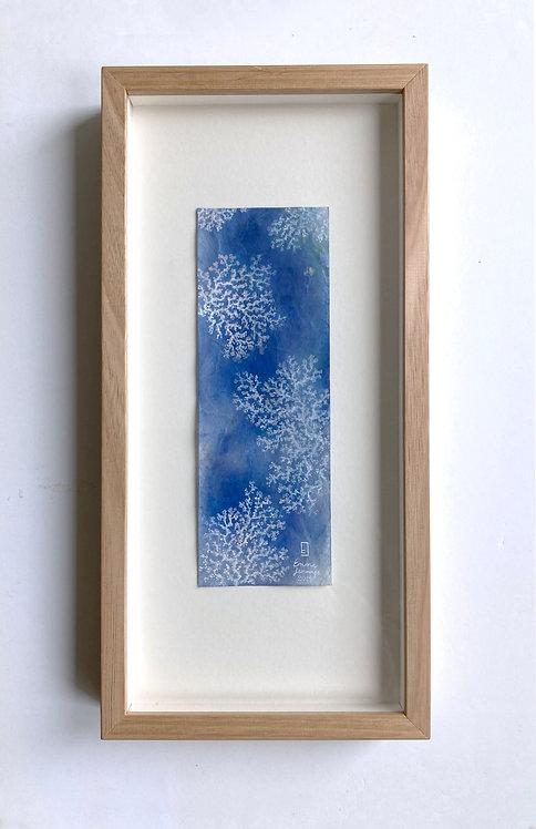 'Coral Cloud II' 2020 Emma Jennings