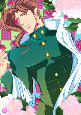 Noriaki Kakyoin - Jojo Bizzare Adventure