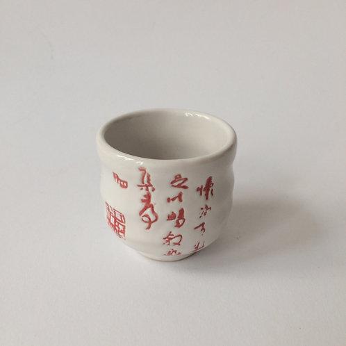Sakecup/6