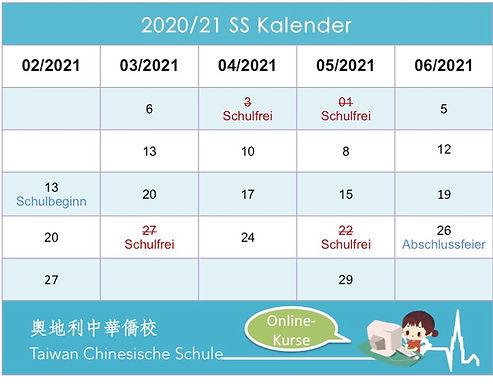 202021SS Kalender .jpg
