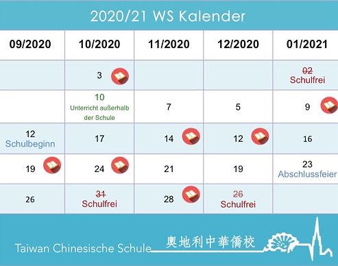 202021WS%20Kalender%20_edited.jpg