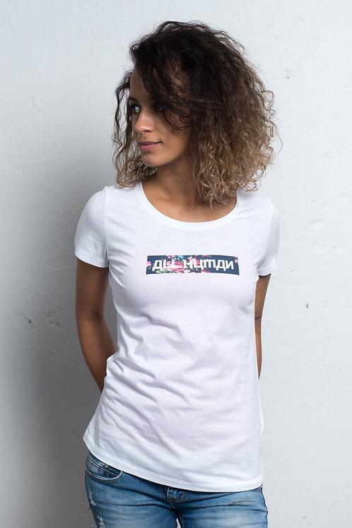 Russian white T-Shirt