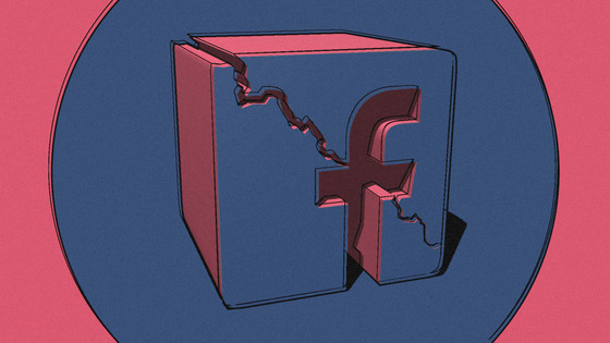 How to Beat Facebook's Jan 2018 Algorithm Change