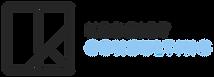 kediet-logo_monogram+consulting_horizona