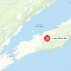 Озеро Шара-Нур на карте