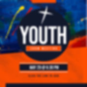 Copy of Copy of Youth Bible study (3).jp