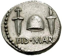1st Century BC - Brutus Denarius