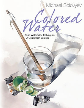 ColoredWater.jpg