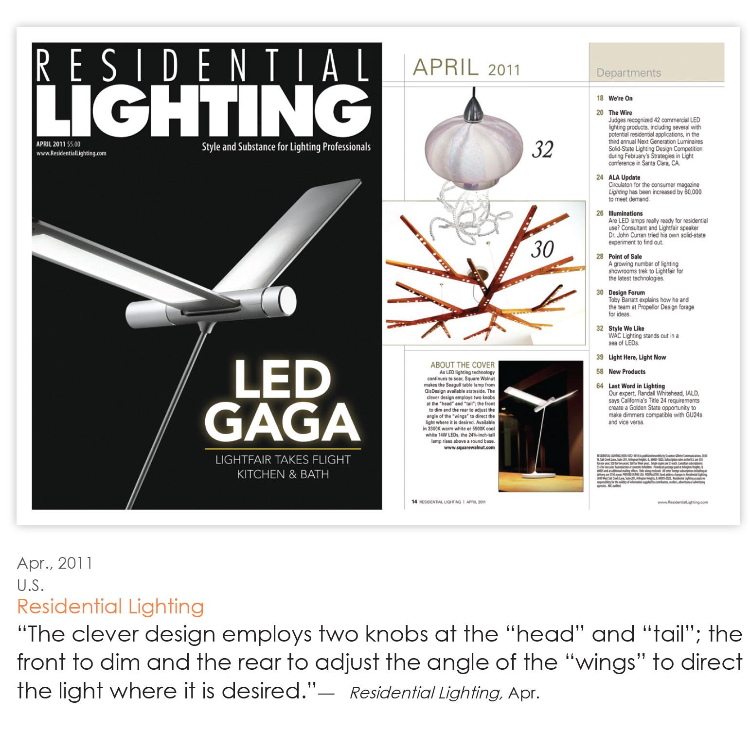 Media   Home Lighting   Feliix   Taguig