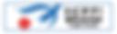 上海留学,上海,中国留学,中国,留学,文化体験,留学サポート,中国語,太極拳留学,中国茶体験,お稽古留学,おけいこ留学,留学 安い,留学 お得,上海留学 安い,中国留学 安い,中国語学校,中国現地体験,中国留学斡旋,
