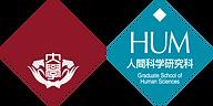 logo_ghum_unit.png