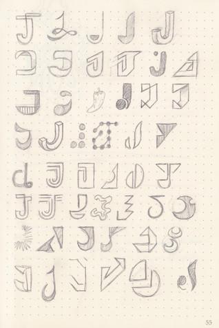 J Sketches