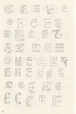 E Sketches