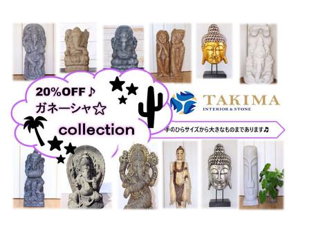TAKIMAのガネーシャコレクションの紹介です🐘