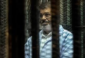 Orzeczenie ws. wyroku śmierci na Mursiego 16 czerwca