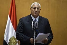Nowy rząd Egiptu złożył przysięgę