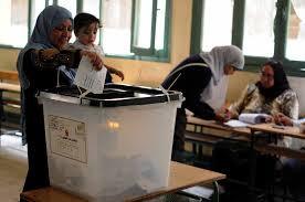 Sąd Administracyjny wstrzymuje wybory parlamentarne