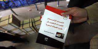 Początek wyborów prezydenckich, faworytem Sisi