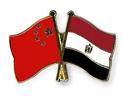 Chińczycy w Egipcie