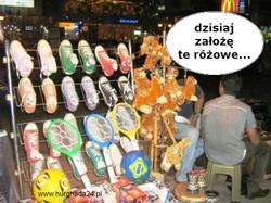 Egipskie memy, czyli coś śmiesznego