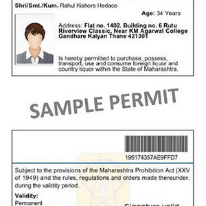 Sample Permit.JPG