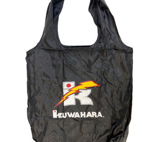 Kuwahara Packable Tote Bag