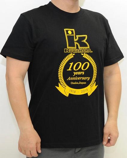 100_year_t_shirts_002.jpeg