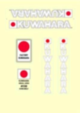 kz_01_6th_lot_sticker_sets.jpg