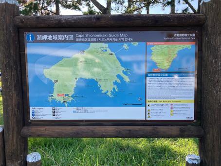 UPON 3G Bivy Tentで潮岬望楼の芝キャンプ場でテスト!