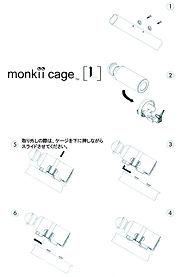 cage_l_manual.jpg