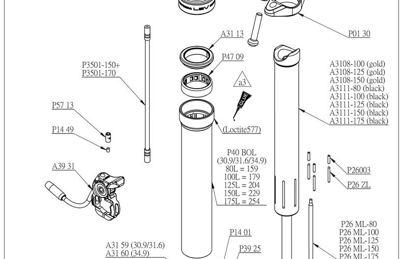 LEV-integra-BOM-a3.pdf.jpg